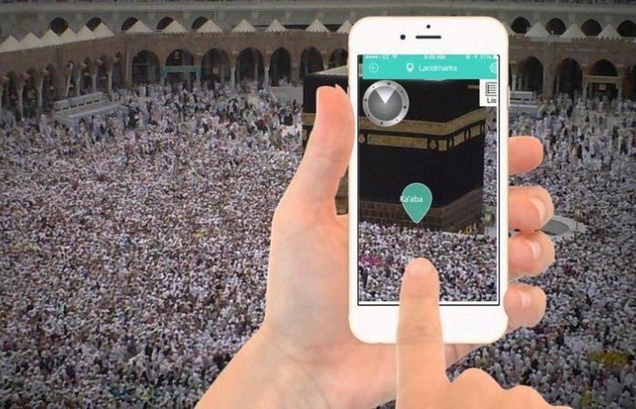 التكنولوجيا في خدمة الحجيج.. كيف سخرت المملكة التقنية لمساعدة ضيوف الرحمن على أداء مناسكهم؟