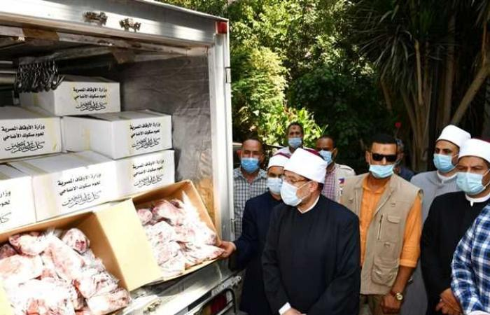 وزير الأوقاف يشهد انطلاق أول قافلة لتوزيع لحوم صكوك الأضاحي