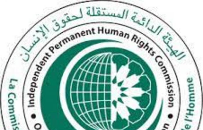 """""""الهيئة الدائمة المستقلة لحقوق الإنسان"""" تعرب عن استيائها إزاء قرار محكمة العدل الأوروبية ضد الحجاب"""