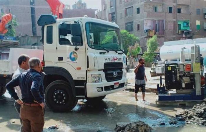انقطاع المياه عن مناطق «المنيرة الغربية ومدينة الأمل وبشتيل» نتيجة «كسر مفاجئ»