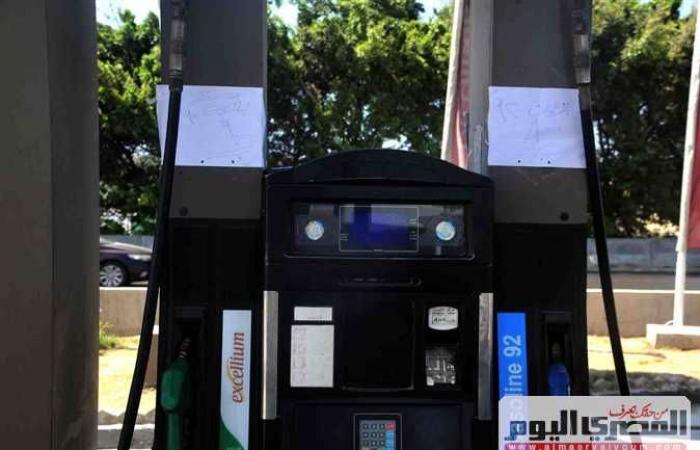 بعد رفع أسعار البنزين.. «التنمية المحلية» تحذر السائقين من تقسيم خطوط السير (فيديو)