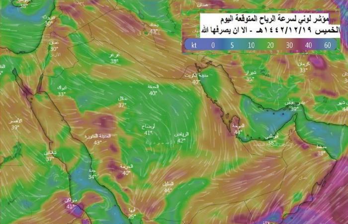 """ممطرة بهذه المناطق.. أجواء أول أيام """"طباخ التمر"""" بتوقيع """"الحصيني"""""""
