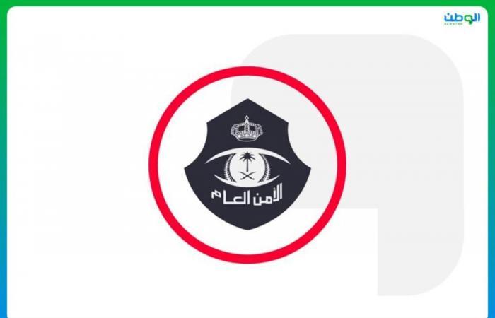 الرياض: القبض على 4 مواطنين تعمدوا تخويف مرتادي الأماكن العامة