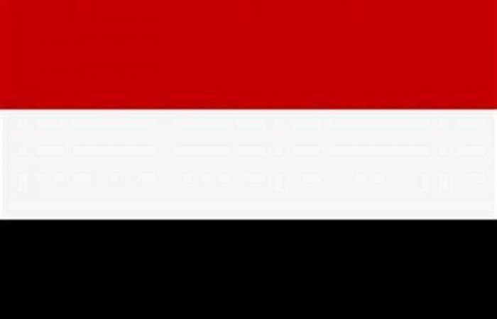 اليمن يندد بهجوم حوثي فاشل استهدف سفينة سعودية جنوب البحر الأحمر