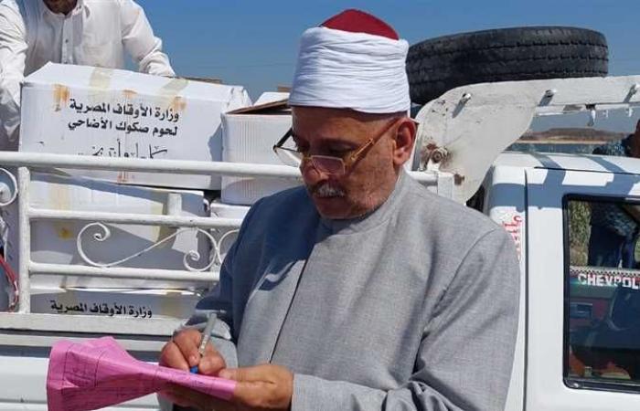 «أوقاف الإسكندرية» تتسلم الدفعة الثانية من لحوم «صكوك الأضاحي» لعام 2021 (صور)