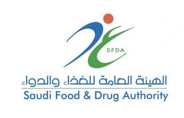 """""""الغذاء والدواء"""": أسعار الأدوية محددة ولا صحة لإلغاء التسعير"""