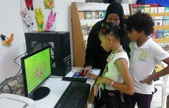 أهداف وانجازات ثورة 23 يوليو في ندوة بقصور ثقافة بالبحر الأحمر