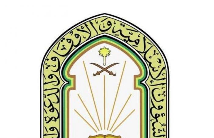 """""""الشؤون الإسلامية"""" تُعيد افتتاح 3 مساجد في 3 مناطق"""