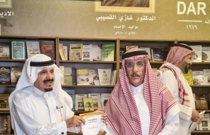 """احتفالية لتوقيع كتاب """"مرافئ على ضفاف الكلمة"""" وتكريم الأديب حمد القاضي"""
