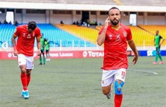 أفشة يتوج بجائزة أفضل هدف في دوري أبطال أفريقيا.. فيديو