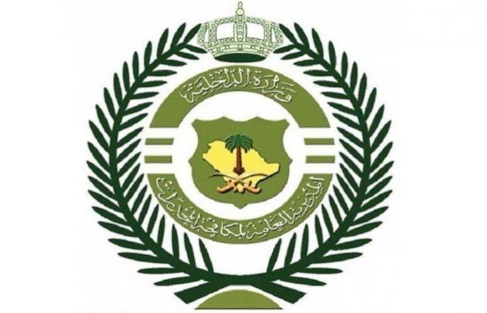 الرياض.. القبض على 4 مواطنين بمنطقتَيْ القصيم وتبوك لترويجهم مواد مخدرة