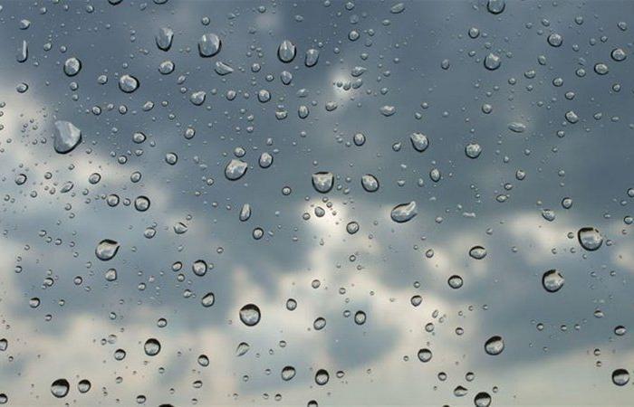 """تنبيه لـ""""مركز الأرصاد"""": أمطار رعدية على منطقة الباحة"""