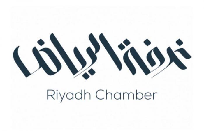 غرفة الرياض عن التجارة الإلكترونية: أسهمت في الحسابات القومية بـ 10482 مليون دولار