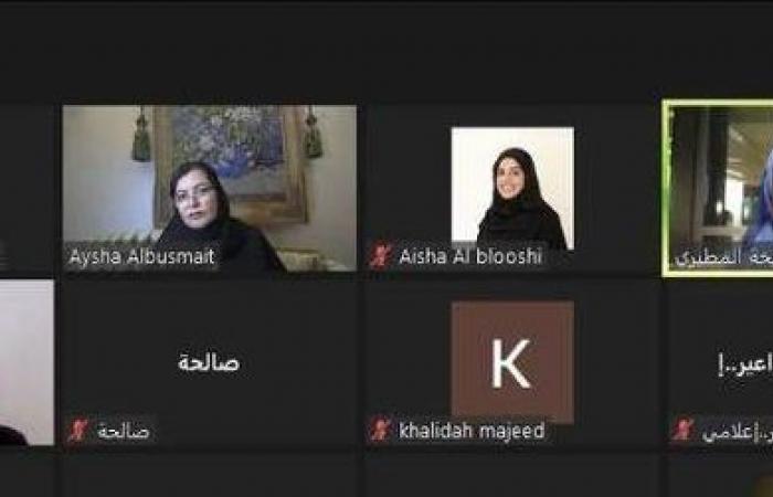 «ملتقى الأديبات السادس» يناقش تجربة المرأة الإماراتية في النقد الأدبي