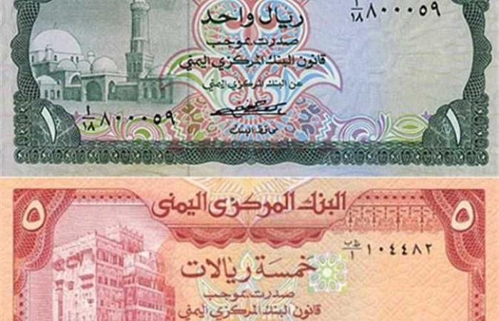 بيان رباعي مشترك يعرب عن القلق إزاء انخفاض قيمة الريال اليمني