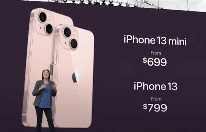 سعر آيفون 13 للطرازات الأربعة .. يبدأ من 699 دولار ومساحات من 128 جيجا إلى 1 تيرا