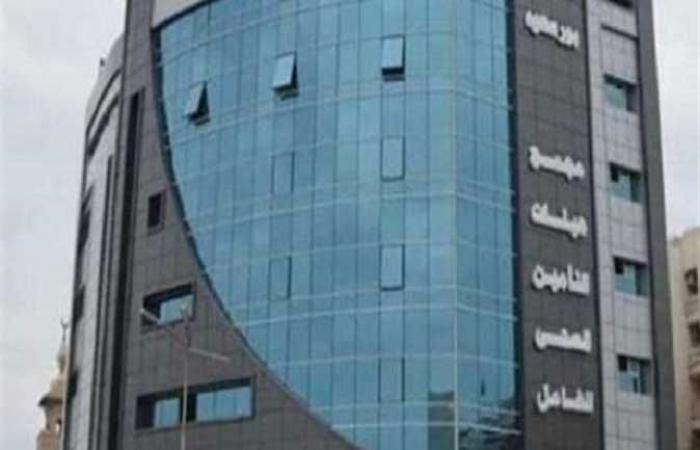 طلب إحاطة بالبرلمان لمنع إقامة مخازن لهيئة التأمين الصحي بمستشفي كفر الشيخ