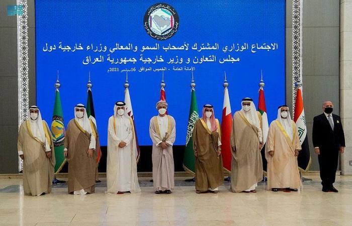 من الرياض.. المجلس الوزاري بدول التعاون يؤكّد أهمية تعزيز العمل الخليجي المشترك