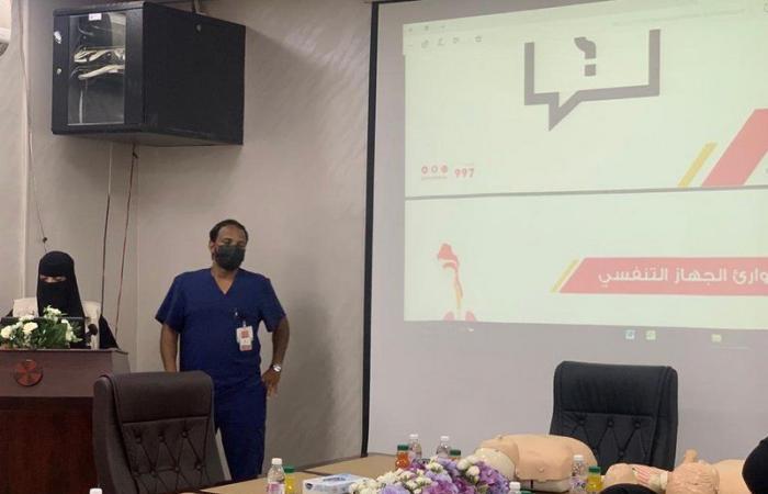 """""""مستشفى فيفاء"""" ينفذ ورشة عمل الإسعافات الأولية بالتعاون مع """"طوارئ وأزمات"""" صحة جازان"""