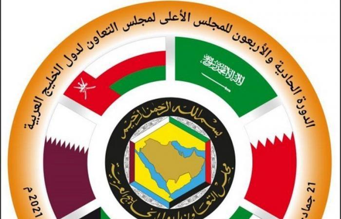 وزراء الخارجية الخليجيون يجتمعون في الرياض لمتابعة قرارات قمة العلا