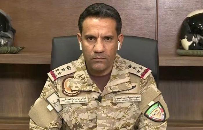 """""""التحالف"""": اعتراض وتدمير 4 طائرات مسيرة وصاروخ باليستي أطلقتها المليشيا الحوثية نحو جازان"""