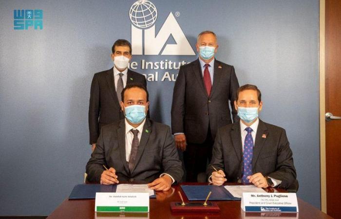 """""""الجمعية السعودية للمراجعين الداخليين"""" توقع اتفاقيات لتعزيز التعاون مع المعهد الدولي للمراجعين الداخليين"""