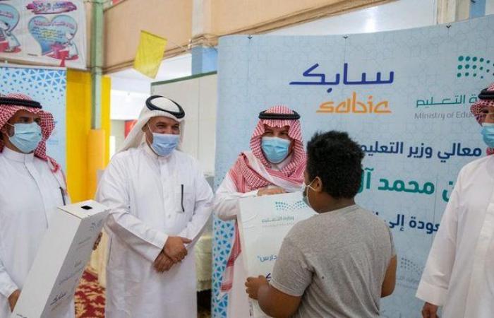 """تدشين مبادرة تكافل """"العودة إلى المدارس"""" في الرياض"""