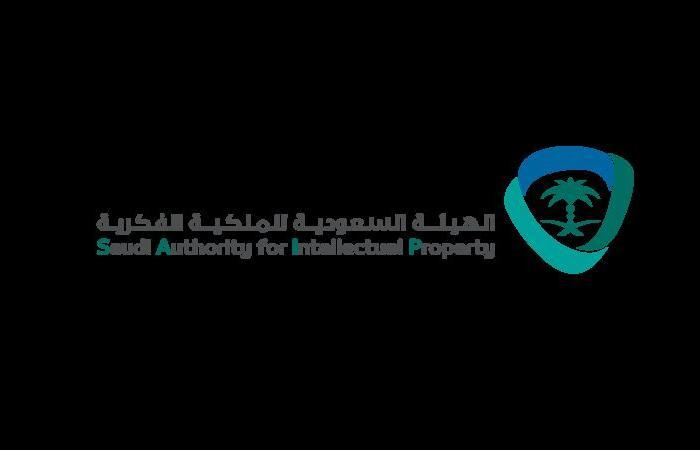 المملكة تؤكد دعمها للجهود الدولية لتسهيل الوصول إلى لقاحات كوفيد-19