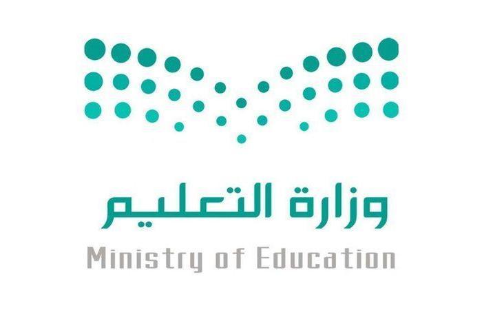 عبر المنصة المركزية .. 3.5 ملايين طالب وطالبة يؤدون اختبارات تعزيز المهارات