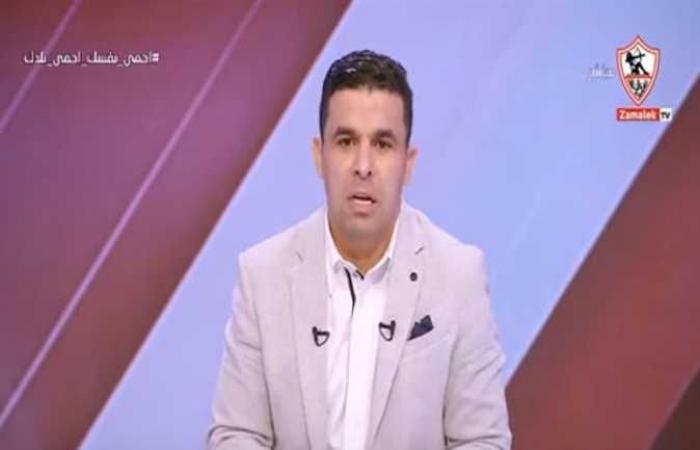 خالد الغندور يوجه رسالة إلى حسين لبيب: «عليك أن تتحمل الهجوم»
