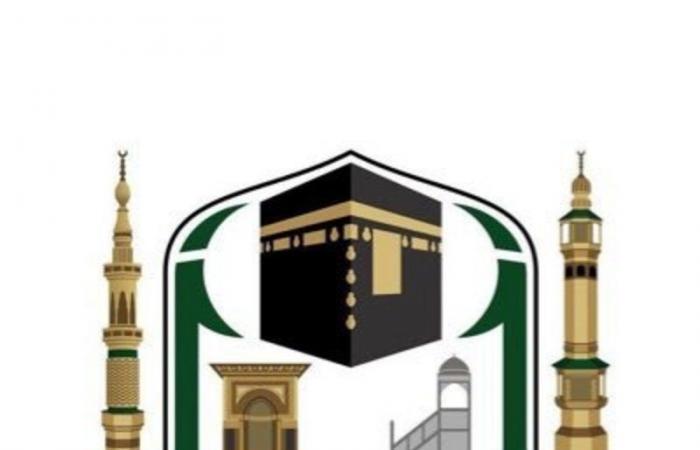 رئاسة الحرمين تستعد لليوم الوطني ببرامج وفعاليات تبرز جهود المملكة