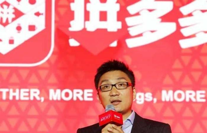 أكبر خسارة في العالم .. ملياردير صيني يفقد المليارات وهذا ما تبقى من ثروته
