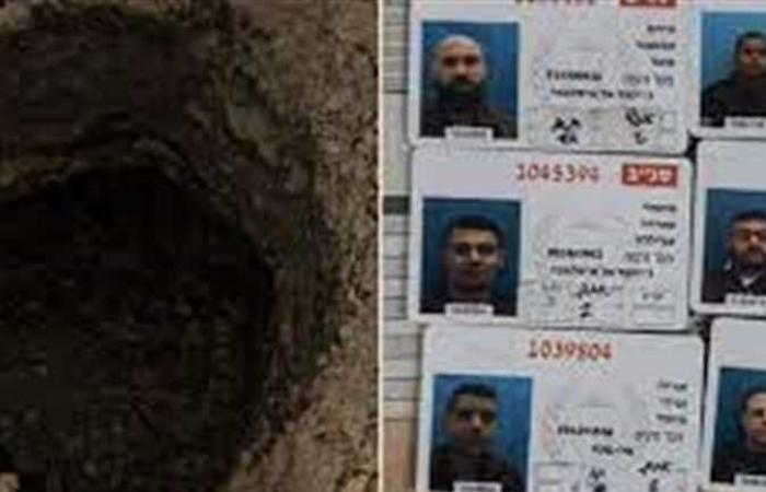 بعد إعادة اعتقالهما.. أول صورة للأسيرين الأخيرين في واقعة الهروب الكبير من سجن جلبوع