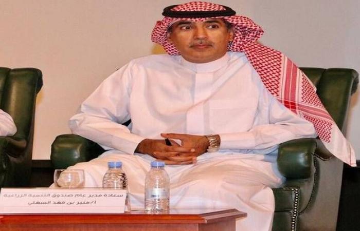 الصندوق الزراعي السعودي: 1.78 مليار ريال موافقات التمويل في 9 أشهر
