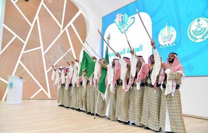 أمير جازان بالنيابة يرعى احتفال الأهالي باليوم الوطني الـ 91