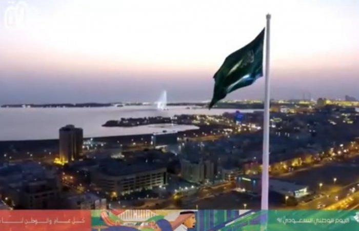 شاهد.. أمانة جدة تحتفل باليوم الوطني بمسابقات وعروض وفنون شعبية