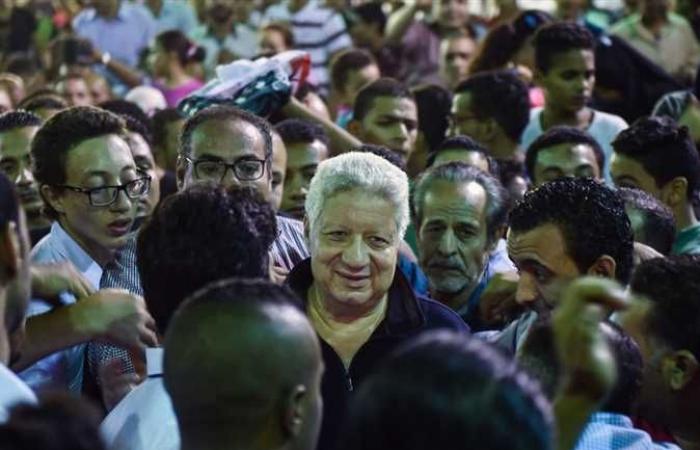 الزمالك يعلن مواعيد فتح باب الترشح للانتخابات وينشر الإعلان الجمعة