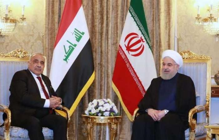 العراق يدعو إيران للبدء بتنفيذ الاتفاقات المتعلقة بالحدود