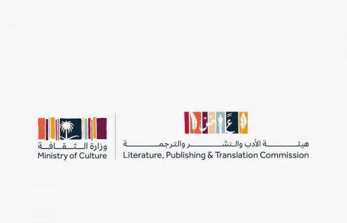 """""""تركي الفيصل"""" يتحدث في معرض الرياض الدولي للكتاب إلى جانب مفكرين عرب وعالميين"""