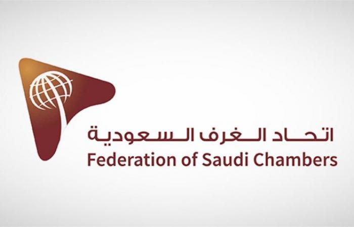 """""""اتحاد الغرف السعودية"""" يدعو القطاع الخاص إلى تحسين القيمة الغذائية للمنتجات"""