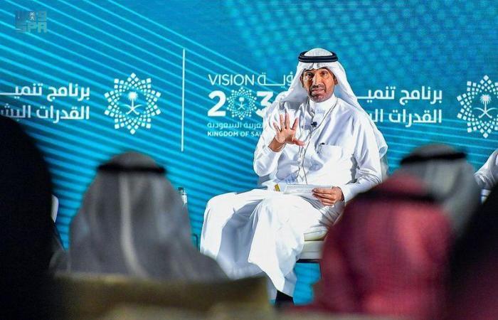 """لجنة برنامج تنمية القدرات البشرية تعقد جلسة حوارية بعنوان """"مواطن منافس عالمياً"""""""