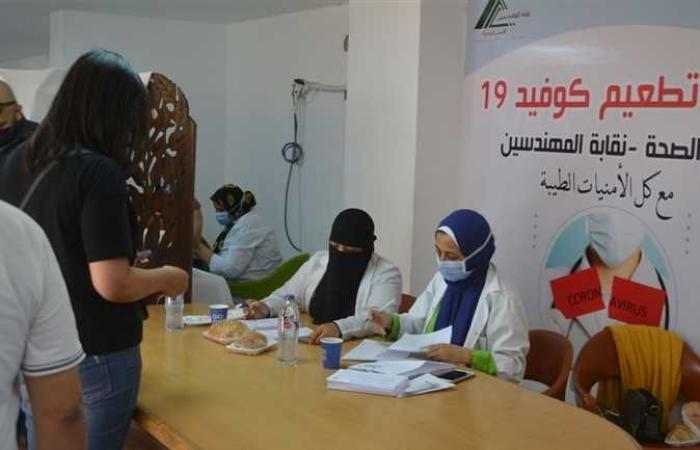 نقابة المهندسين بالإسكندرية تبدأ تطعيم منتسبيها ضد فيروس كورونا