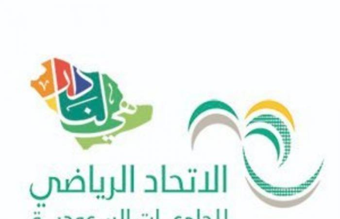 في نسخته الـ 12 .. وزير التعليم يرعى انطلاق الموسم الرياضي للجامعات السعودية