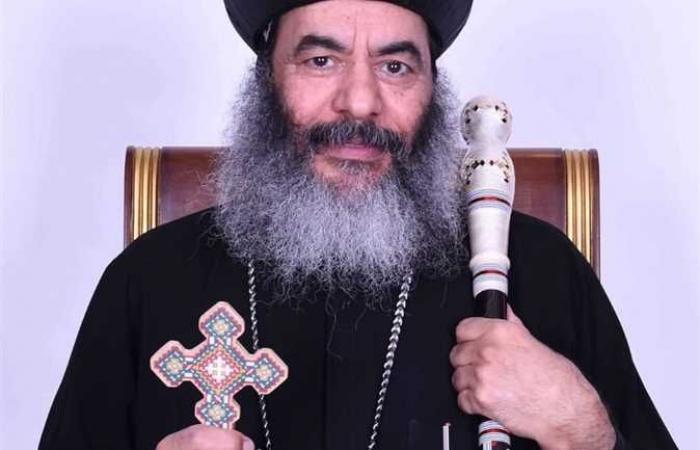 الكنيسة تعلن موعد جنازة الأنبا كاراس الأسقف العام لإيبارشية المحلة الكبرى
