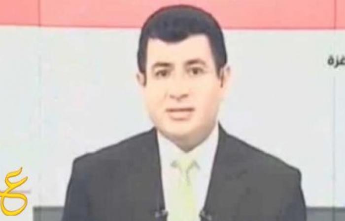 بالفيديو : مراسل التلفزيون المصري بغزة يستقيل عالهوا