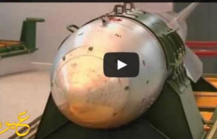 بالفيديو ...قنبلة القيصر.. أقوى قنبلة نووية روسية بالعالم