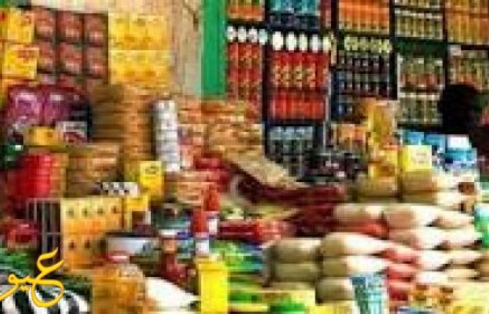 وزارة التموين تكشف تفاصيل إلغاء صرف الأرز على البطاقات التموينية وطرح المكرونة بديلًا عنه