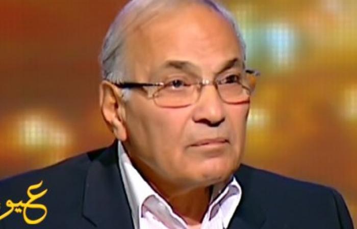 عاجل: شفيق يقرر عدم العودة إلى مصر