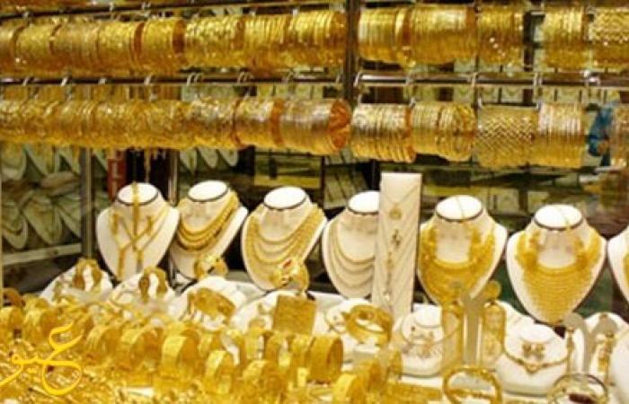 """أسعار الذهب تواصل الصعود.. وعيار""""21"""" يسجل 253.5 جنيهًا"""