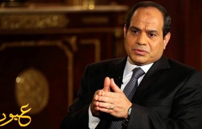 السيسي : يصدر قراراً بإنشاء المجلس الأعلى للاستثمار برئاسته ...